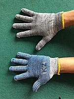 Перчатки х/б с ПВХ и черными точками, Рабочие перчатки оптом, Перчатки рабочие, Большой выбор рабочих перчаток