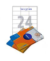 Этикетки самоклеящиеся Multilabel, А4, 70 х 37 мм., 24 шт/лист, 100 л.