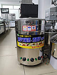 Кастрюля пароварка, Супница Диаметр 45 см, фото 2