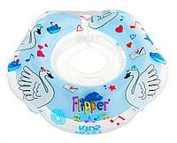 """Надувной круг на шею для купания малышей Flipper 0+ с музыкой из балета """"Лебединое озеро"""" голубой"""