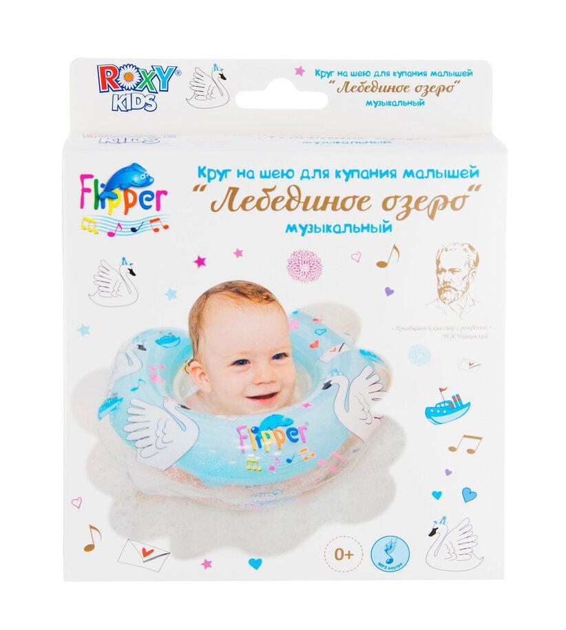 """Надувной круг на шею для купания малышей Flipper 0+ с музыкой из балета """"Лебединое озеро"""" голубой - фото 4"""