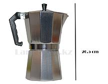 Турка для варки кофе Caffettiera Moka 9 Tazze espresso