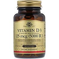 Витамин Д3 Solgar 5000 ME (100 капсул)