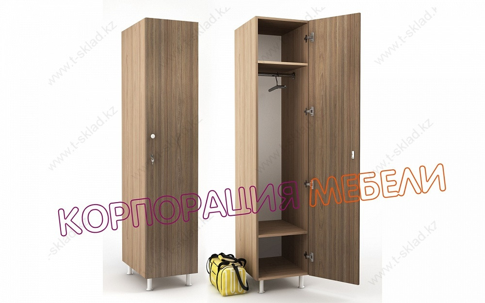 Шкаф для раздевалки «Эгоист»