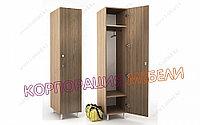 Шкаф для раздевалки «Эгоист», фото 1
