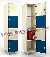 Шкаф для раздевалки «Квадро»