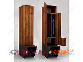 Шкаф для раздевалки «Z-образный с лавкой»