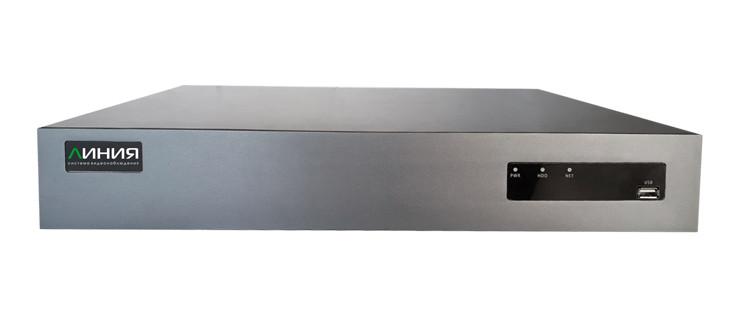 IP-видеорегистратор «Линия NVR 32 H.265»