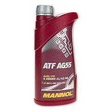 Масло трансмиссионное синтетическое Mannol ATF AG55 для современных 6-ступенчатых АКПП 1L.