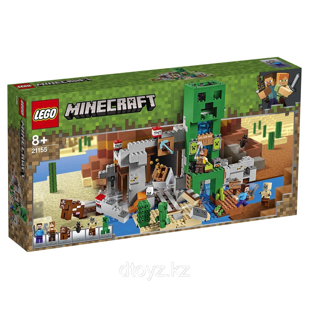 Lego 21155 Minecraft Шахта крипера