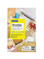Этикетки самоклеящиеся OfficeSpace, А4, 70 х 37 мм., 24 шт/лист, 25 л.