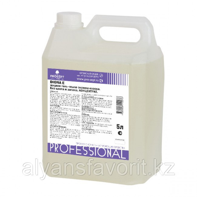 Diona E - жидкое гипоаллергенное гель-мыло для рук (без ароматизаторов). 5 литров. РФ