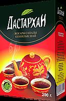 «Дастархан» высококачественный кенийский чай 200 гр.