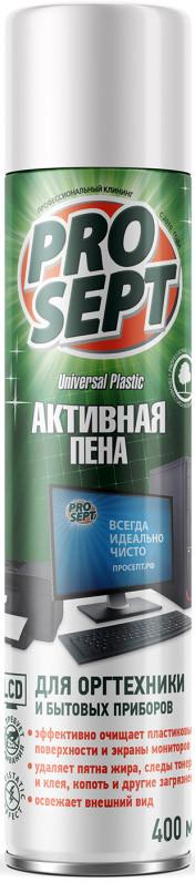 Universal Plastic - чистящее средство для оргтехники. 400 мл. аэрозоль.РФ