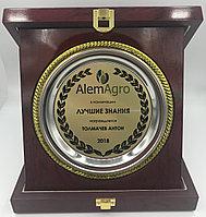 Наградная тарелка в подарочном  футляре. (диаметр 15см)
