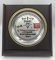 Наградная тарелка с золотой каймой (15см)