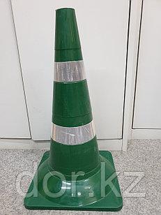 Конус резиновый дорожный  зеленый +77079960093