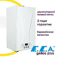 Газовый котел E.C.A Gelios Plus 24 KW