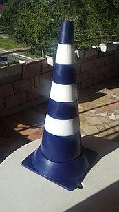 Резиновый конус синий 750 Казахстан +77079960093