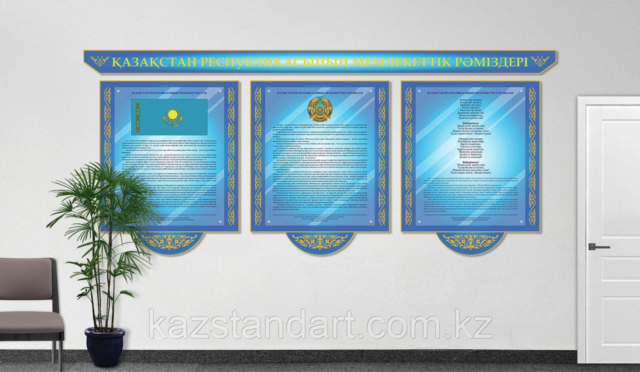 Информационные стенды для учебных заведений (Составные с объемными элементами) - фото 1