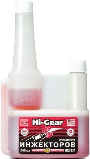 Очиститель инжектора Hi-Gear HG3237 SMT² (12 обработок) 240мл.