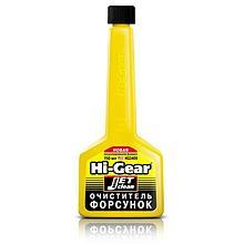 Очиститель форсунок для дизеля Hi-Gear HG3406 150ml.