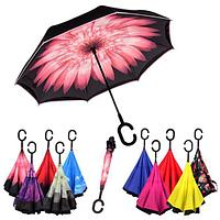 Зонт наоборот с ручкой (полуавтоматический)