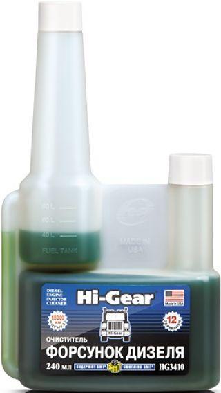Очиститель форсунок для дизеля Hi-Gear HG3410 240ml.