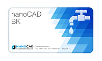 NanoCAD ВК, update subscription (одно рабочее место)