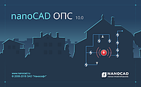 "NanoCAD ОПС, модуль ""2D Параметризация"", update subscription (одно рабочее место)"