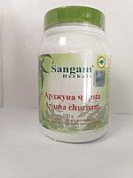 Арджуна чурна, 100 гр, Сангам, Arjuna churnam, Sangam Herbals