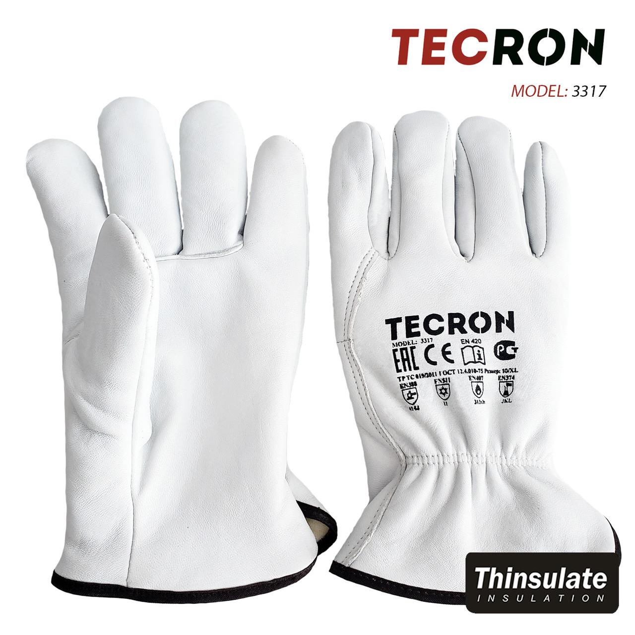 Зимние кожаные перчатки TECRON™ 3317 с утеплением Thinsulate™