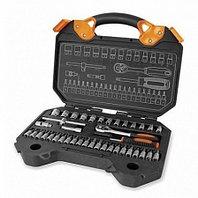 Набор инструментов IVT HTS-B2040M - 40 предмета