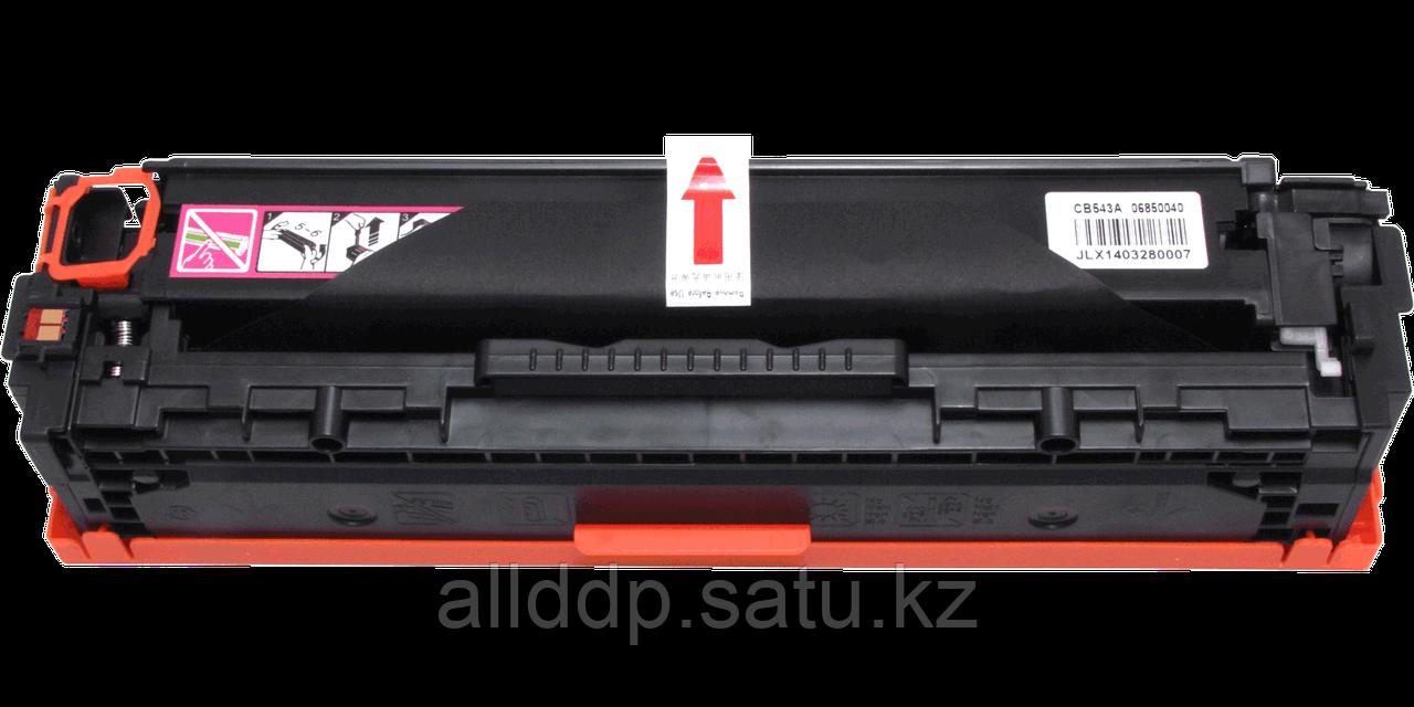 Картридж Лазерный Цветной HP ULTRA №125A CB543A пурпурный (magenta), до 1400 стр.,