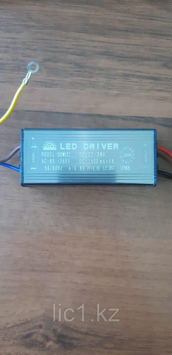 Драйвер D-2 50 Вт. Драйвер на светодиодный светильник 50 Вт. Драйвер на светодиодный прожектор 50 Вт.
