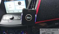 Беспроводная универсальная зарядка на автомобиль