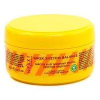 Маска для жирных волос, против перхоти (Nexxt System Balance Mask)
