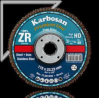 Диск лепестковый, кон. 125х22,2 мм, ZR60