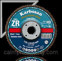 Диск лепестковый, кон. 125х22,2 мм, ZR120