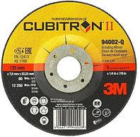 Диск шлифовальный 125х7.0x22 мм 3M Cubitron II