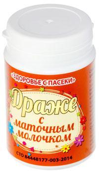 Драже с маточным молочком, витамины, 60гр
