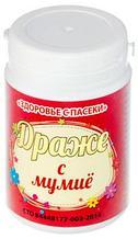 Драже с мумие, витамины, 60гр