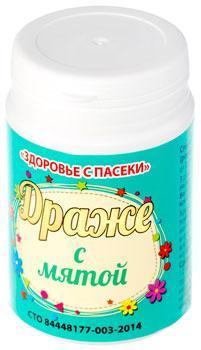 Драже с мятой, витамины, 60гр