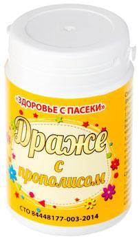 Драже с прополисом, витамины, 60гр