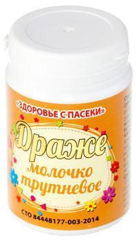 Драже с трутневым молочком, витамины, 60гр