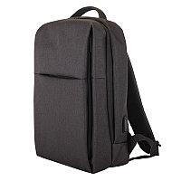 Рюкзак LINK c RFID защитой, Серый, -, 971701 29, фото 1