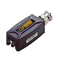 Экономит кабель (используется только UTP) W100VT, Cop Security