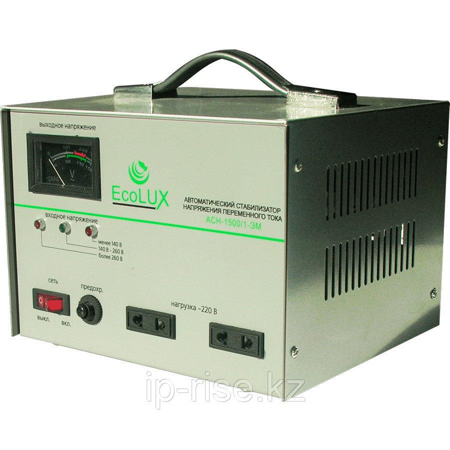 Стабилизатор ECOLUX 1ф 1500 W