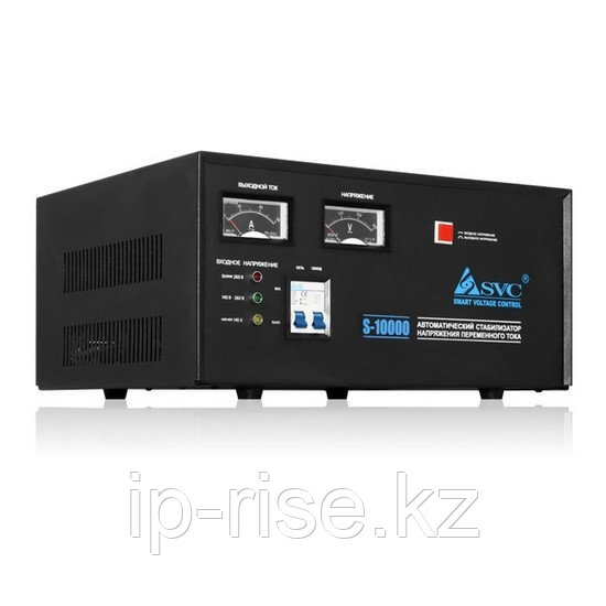 Стабилизатор (AVR), SVC, S-10000, 10000VА