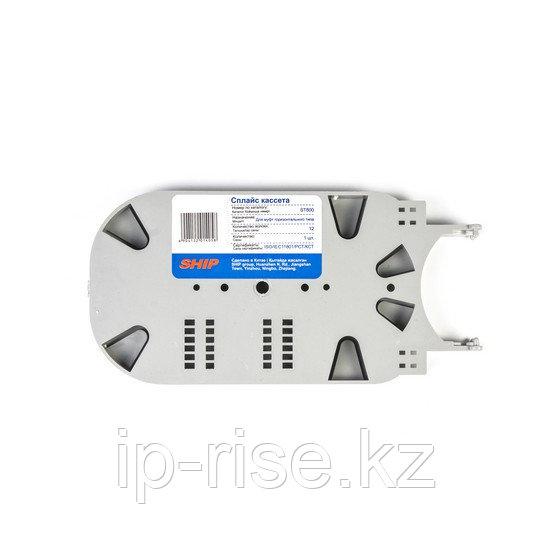 Сплайс кассета для оптических муфт, SHIP, ST800, Для муфт SW906-6